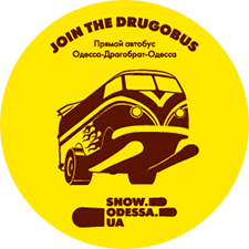 sticker_drugobus_yellow1