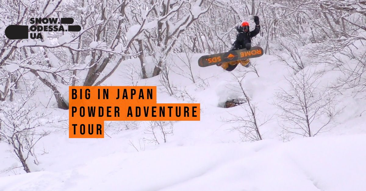 Big in Japan Powder Adventure Tour